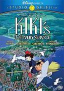miyazaki kiki